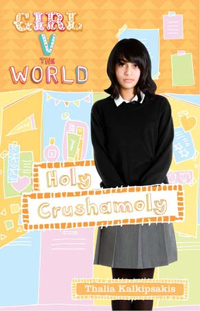 Book Cover for Holy Crushamoly