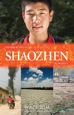 Book Cover for Shaozhen